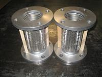 : Expansion Joints