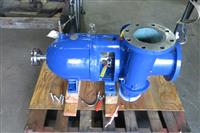: Overhung Single Stage Pump (closed impeller)
